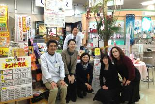 井川本店イメージ1