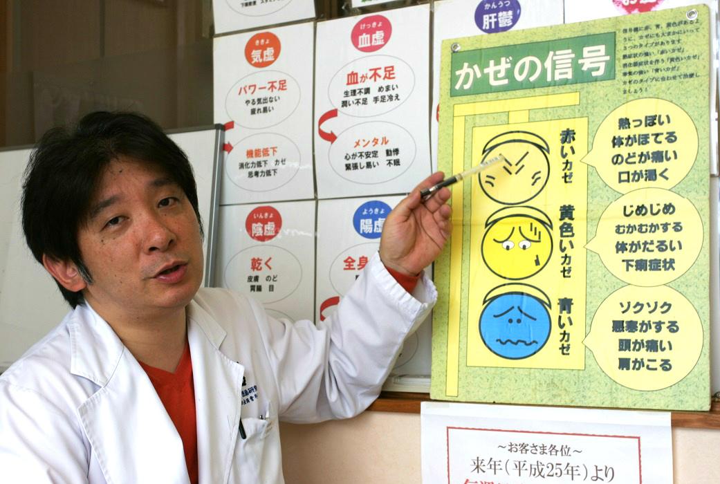 熊猫堂薬局イメージ1